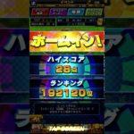 【プロ野球スピリッツA】ルーレットヒッター21連