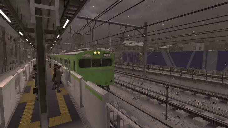 電車でGO!! はしろう山手線 デイリールーレット