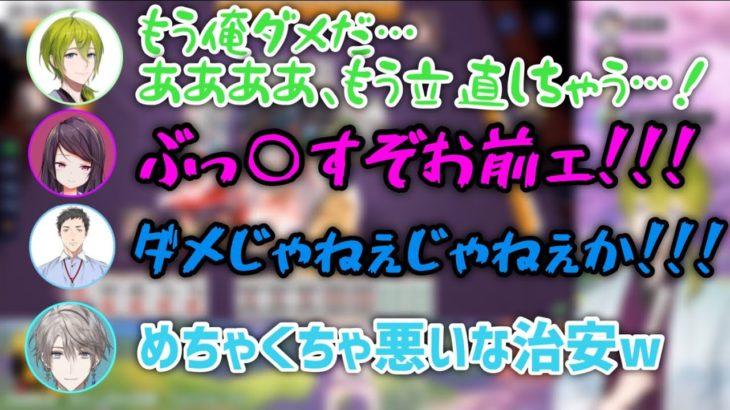 にじさんじ麻雀杯決勝戦わちゃわちゃまとめPart1【にじさんじ切り抜き】