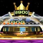 Wii Party ルーレット(roulette)  IOHD0372