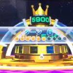 古いゲームシリーズ Wii party ルーレット part1