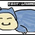 ポケモン剣盾 ルーレットで決めたポケモンでランクマ潜る