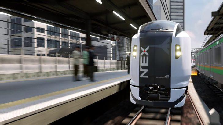 電車でGO!! はしろう山手線_デイリールーレット成田エクスプレス池袋~品川
