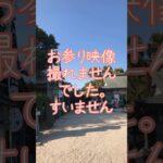 [衝撃]500円ケチった結果(ルーレットクエスト後編)