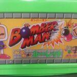 【メダルゲーム】BOMBERMAN みそボンルーレット