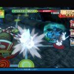 ドカポンUP! 夢幻のルーレット_発展レース#10