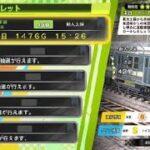 電車でGO!! はしろう山手線プレイ動画 デイリールーレットモード 山手線内回り 新大久保→渋谷