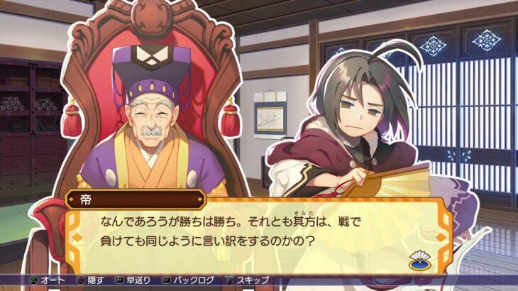ストーリー《1》ドカポンUP~夢幻のルーレット~【PS4版】No2