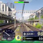 上野東京ラインむずっ! 電車でGO!!デイリールーレットAをSにするまで
