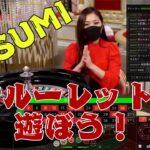 MASUMIさん〜ジャパニーズルーレットのススメ〜