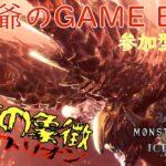 【特別企画 MHWI:VC有】ユウ爺のGAME  BOXライブ【ルーレット】22:00位まで