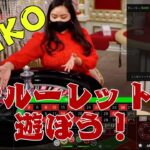 RUIKOさん〜ジャパニーズルーレットのススメ〜