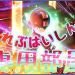 【スマブラSP】対抗戦メンバー決めルーレット→部屋戦!
