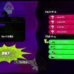 ブキルーレット杯初戦 vs.ぴっちぴちU21