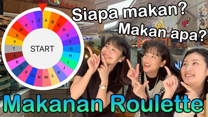 Makanan Roulette ! 🍽🎪マカナンルーレット😋