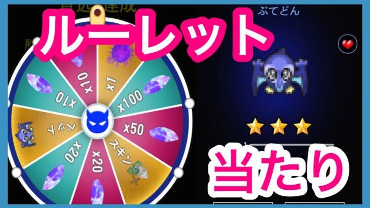 【青鬼オンライン】青鬼Ⅴタイムアタックルーレット 大当たり!?