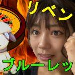 【ポケモンGO】ドーブルーレット後編!最終日!色違いはでたのか?