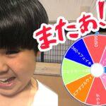【キックボード】でルーレットゲームしたら、発狂する事になった🤣(覚醒Eita)