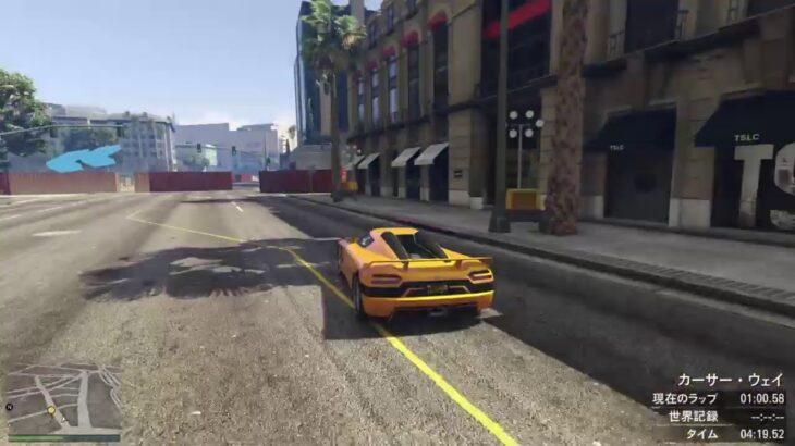 Grand Theft Auto V ルーレット当たったから少し弄ろう