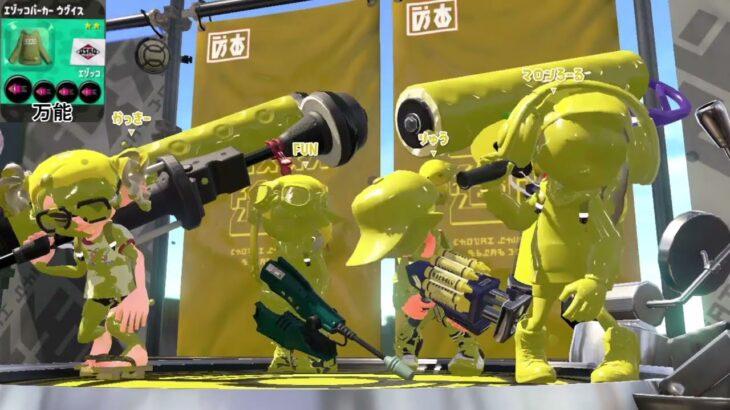 【Splatoon2】ルーレットで出たブキで頑張るイカ(87)【ゆっくり実況?】