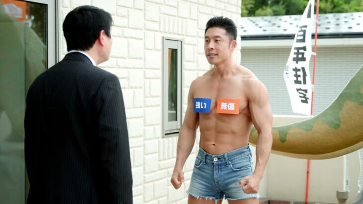 WEB-CM_無傷ルーレット篇_210617
