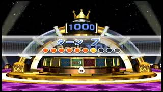 Wii Party ルーレット(roulette)IOHD0001