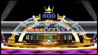 Wii Party ルーレット(roulette)IOHD0002