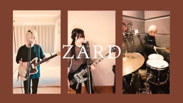 【名探偵コナン】ZARD『運命のルーレット廻して』弾いてみた【そこに鳴る軽音部】ZARD – Unmei No Ruretto Mawashi Te(cover)