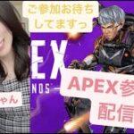 [apex参加型]キャラルーレット企画!