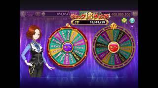スーパーラッキーカジノ ジャックポットルーレット的なやつ