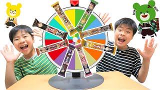 【鬼滅の刃】ブルボンプチシリーズが食べたい! ルーレットでおやつ決め 兄弟対決 お菓子