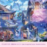 【アナデン】ゲイルキャリゴ ~運命のルーレット~ (8bit Arrange) Gail Carrigo – Roulette of Destiny【Another Eden】OST3