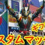 【フォートナイト】ギフト付 ルーレットカスタムマッチ【FORTNITE】