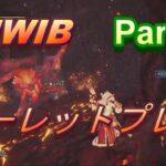 【MHWIB】ルーレットプレイ Part7 【炎王龍】テオ・テスカトル
