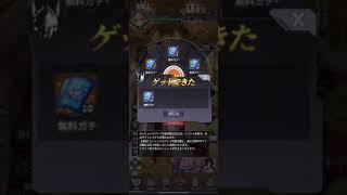 【アイアンサーガ】2021/09/18 ルーレットガチャ【Iron Saga】