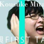 ルーレットで出た楽曲で歌う/『即興 FIRST TAKE』【プロセカ】