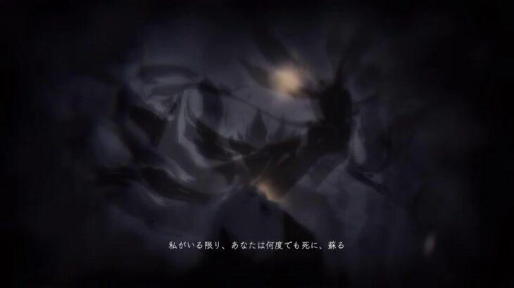仁王武器ルーレット縛り9
